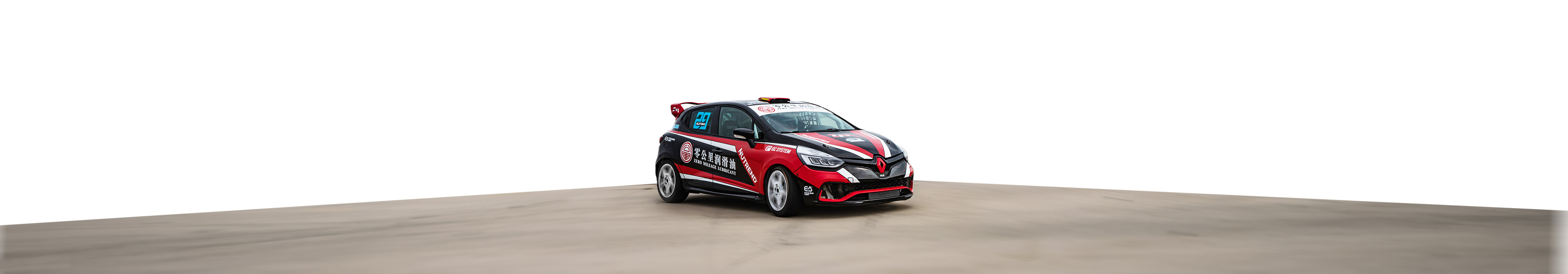 RENAULT CLIO R.S. IV CUP